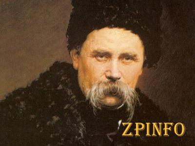 В Запорожье площадь назвали в честь Великого Кобзаря