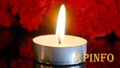 В Запорожье почтили память жертв трагедии Бабьего яра