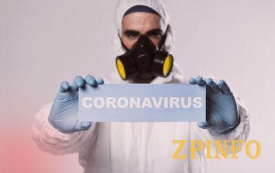 В Запорожье подтвержден коронавирус