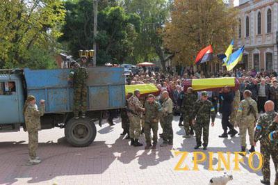 В Запорожье похоронили 6 солдат, погибших под Иловайском