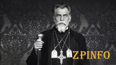 В Запорожье показали фильм о патриархе Иосифе Слипом