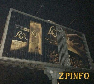 В Запорожье пострадал биг-борд с рекламой кофе