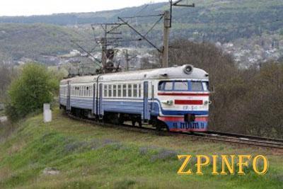 В Запорожье повысится стоимость проезда в электричках