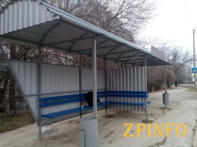 В Запорожье появилась новая остановка