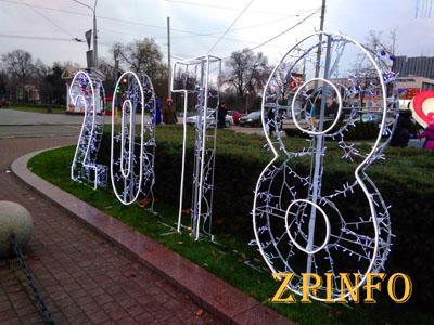 В Запорожье появилась новая праздничная фотозона