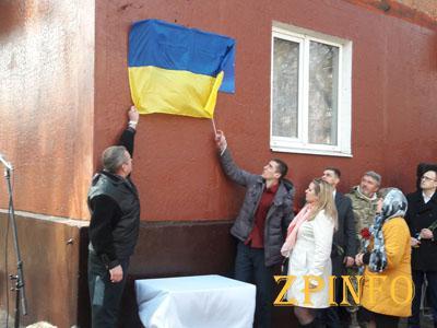 В Запорожье появилась улица Добровольческих батальонов