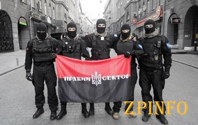 """В Запорожье появился новый """"Правый сектор"""""""