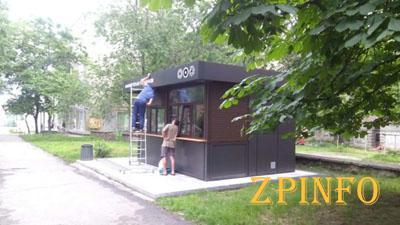 В Запорожье появится еще один МАФ на бульваре Шевченко