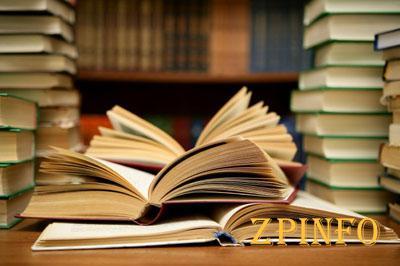 В Запорожье появится казацкая библиотека