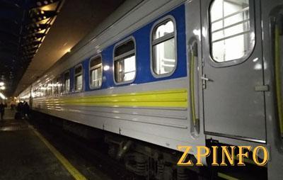 В Запорожье появятся новые поезда