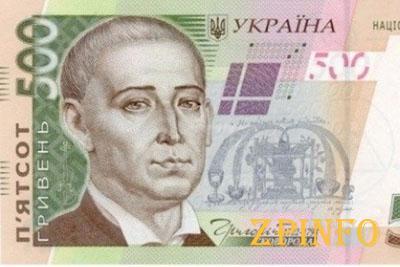 В Запорожье поймали парня с поддельными деньгами