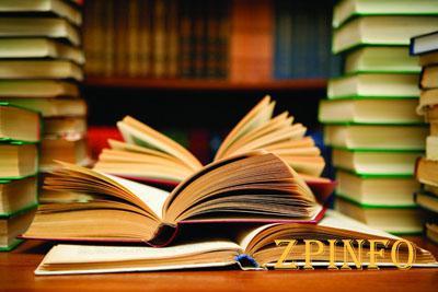 В Запорожье презентуют новую книгу