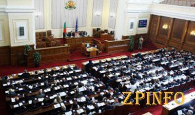 В Запорожье прибудет руководство парламента Болгарии