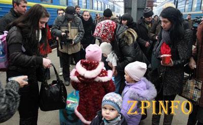 В Запорожье приезжают местные жители Авдеевки