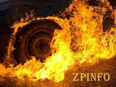 В Запорожье продолжают гореть автомобили