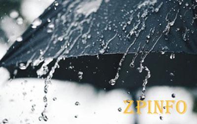 В Запорожье прогнозируют дождь и до +5°