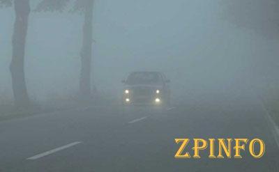 В Запорожье прогнозируют туман