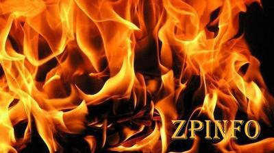 В Запорожье произошел масштабный пожар в двухэтажке