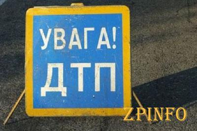 В Запорожье произошла авария