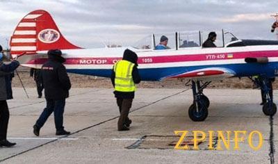В Запорожье прошел испытания самолет