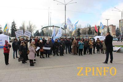 В Запорожье прошел митинг в поддержку Саакашвили