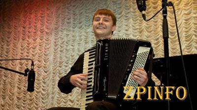 В Запорожье прошел первый всеукраинский конкурс баянистов