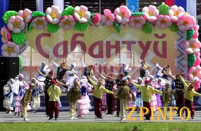 В Запорожье прошел татарский праздник «Сабантуй»