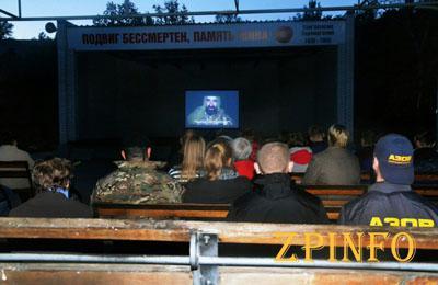 В Запорожье прошел «Вечер Азовского кино»