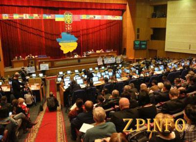 В Запорожье прошла сессия облсовета