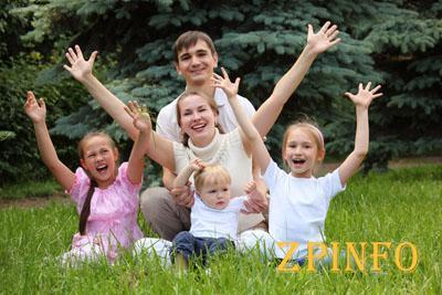В Запорожье проведут праздник крепкой семьи