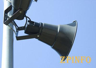 В Запорожье проверят системы оповещения в случае чрезвычайной ситуации