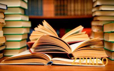 В Запорожье пройдет акция в честь Всемирного дня книги