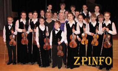 В Запорожье пройдет бесплатный концерт