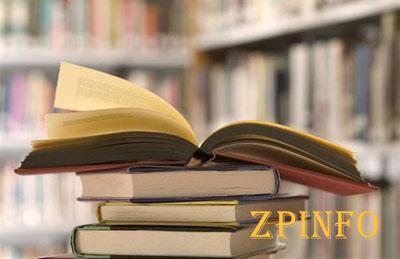 В Запорожье пройдет «Библиоfest»