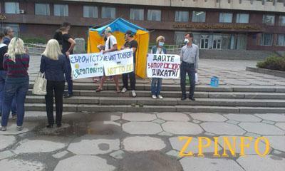 В Запорожье пройдет экологический митинг