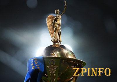 В Запорожье пройдет финал Кубка Украины по футболу