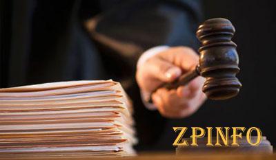 В Запорожье пройдет суд над чиновником ОГА