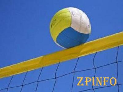 В Запорожье пройдет турнир по пляжному волейболу