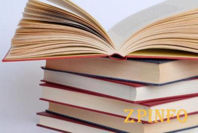 В Запорожье пройдут праздничные мероприятия ко Дню библиотек