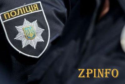 В Запорожье пьяная компания напала с кулаками на патрульных