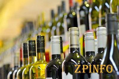 В Запорожье разрешили продавать алкоголь ночью