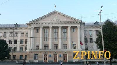 В Запорожье решили одновременно провести сессии городского и областного советов