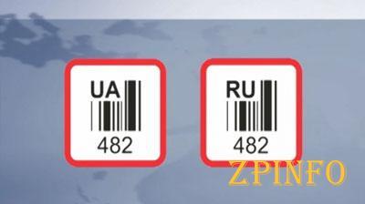 В Запорожье российские и запорожские товары в скором времени могут маркировать