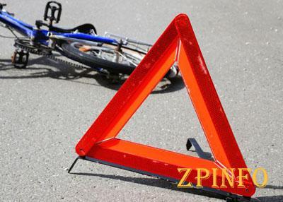 В Запорожье сбили велосипедиста