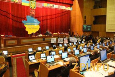 В Запорожье сессия облсосвета начнется с митинга против Шурмы