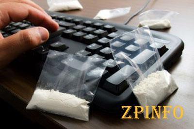 В Запорожье школьник продавал наркотики через интернет