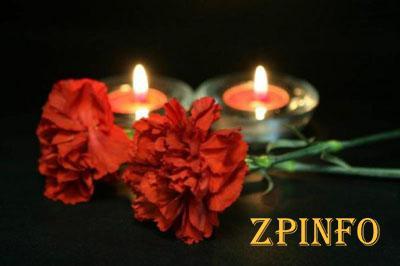 В Запорожье скончался заслуженный врач