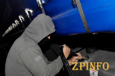 В Запорожье слили топливо с грузовика