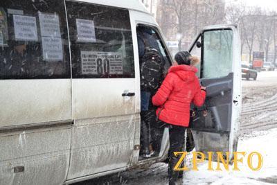 В Запорожье снизят цену на проезд в маршрутках