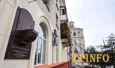 В Запорожье снова откроют бюст Поляку